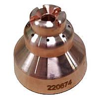 Ковпачок захисний до ручного плазмотрону PowerMax 45A (220674)