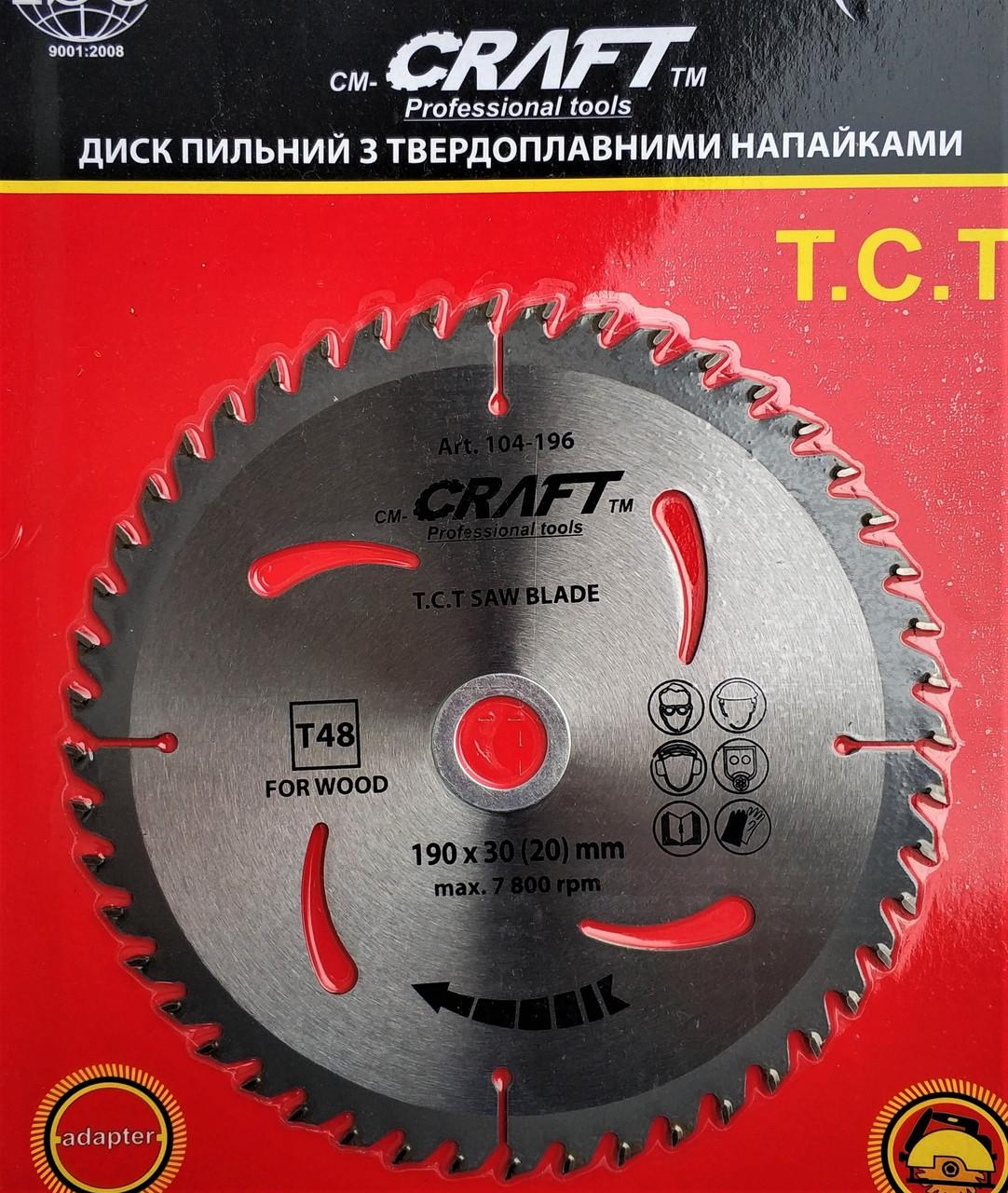 104209 Диск пильний  Prakta   Т.С.Т. для дерева 210*30мм*36Т