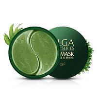 Гидрогелевые патчи в банке с водорослямиImages Images Alga Lady Series Eye Mask (30 пар)