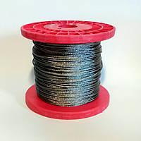 Трос нержавеющий (Трос із нержавіючої сталі) 2 мм