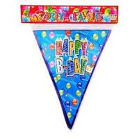 Бумажные флажки гирлянда голубая Happy Birthday