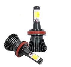 Светодиодная лампа H7 24W(цена за 1 штуку 12W) 6500K LED 4000LM