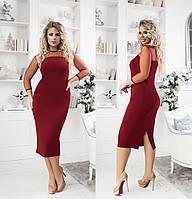 """Платье больших размеров """" Классика """" Dress Code, фото 1"""