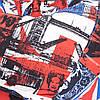 Кресло мешок Груша XXL | поликоттон  ЛОНЕТА, фото 2