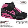 Зимние женские кроссовки Demax размеры 37-41 Air Max, фото 2