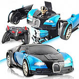 Игрушка машинка трансформер робот на пульте управления автобот Bugatti Robot Car, фото 2