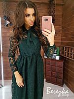 Платье с сеткой флок сверху и пышной юбкой, рукав длинный 66ty350Q