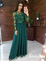 Длинное платье с кружевным верхом и пышной юбкой из сетки 66ty351Q