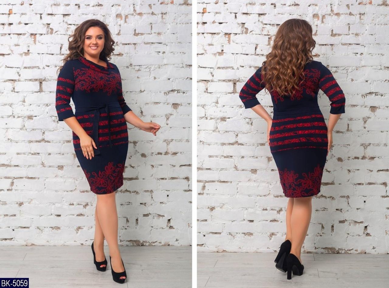 Стильное платье    (размеры 48-54) 0217-14