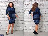 Стильное платье    (размеры 48-54) 0217-14, фото 2