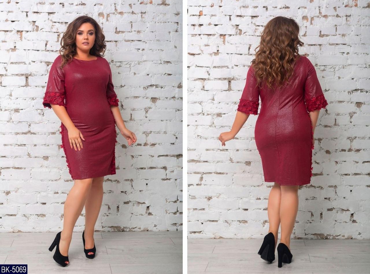Стильное платье    (размеры 48-54) 0217-16