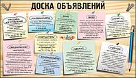 Печать объявлений в Киеве. Расклейка.