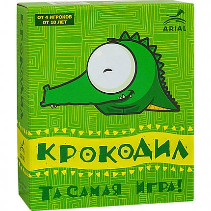 Настольная игра Arial Крокодил 911197, фото 2