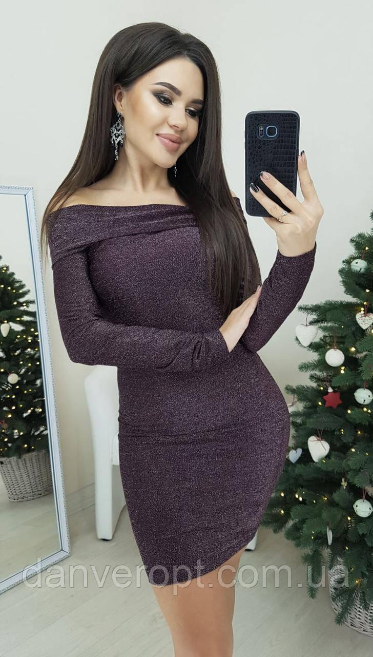 Платье женское модное с открытым плечом размер 42-48 купить оптом со склада 7км Одесса