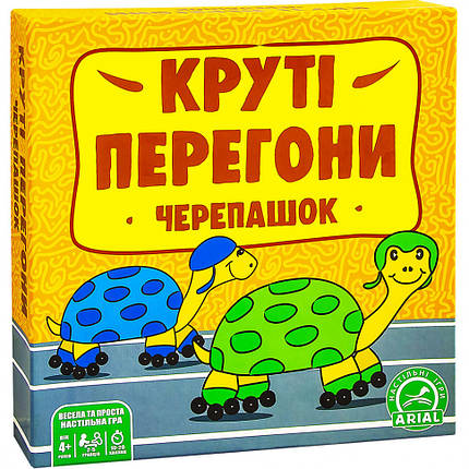 Настольная игра Arial Круті перегони 910817, фото 2
