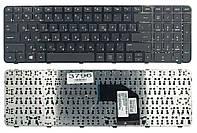 Клавиатура для ноутбука HP Pavilion G6-2160er G6-2160sr G6-2161er G6-2161sr G6-2162er G6-2162sr черная