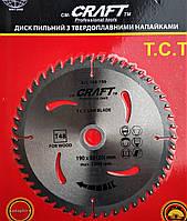 104196 Диск пильний  Prakta     Т.С.Т. 190*30(20)мм* 48Т