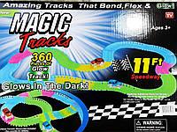 MAGIC TRACKS 360 деталей детский светящийся конструктор ( автотрек 5 метров )
