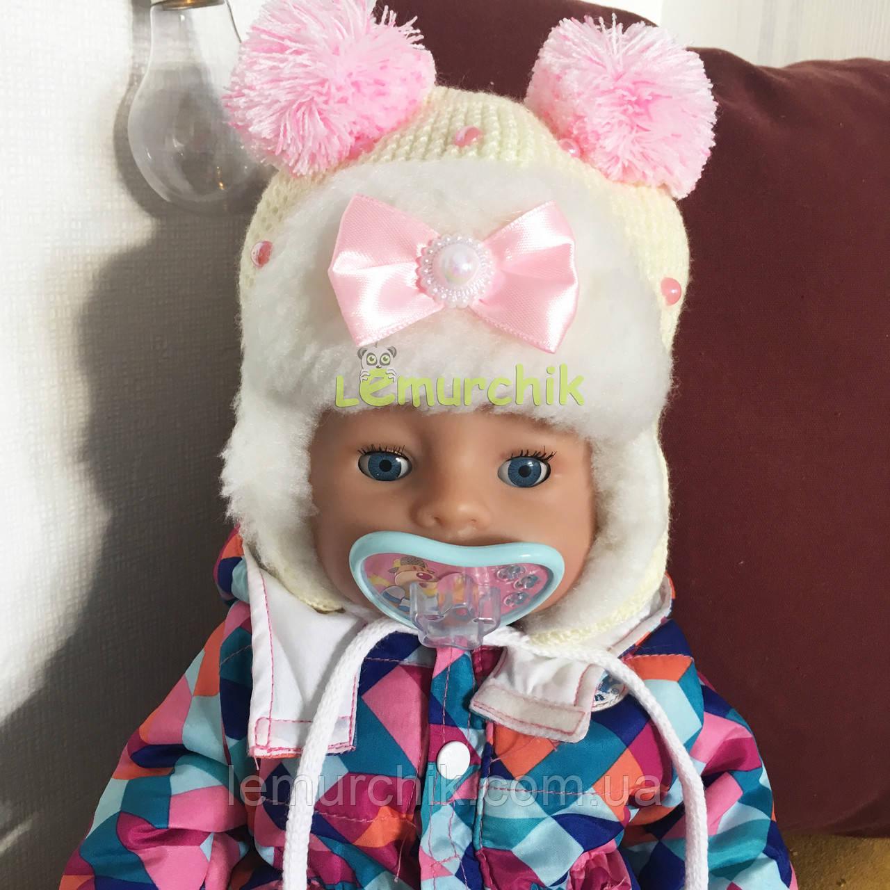 Зимняя теплая шапочка на завязочках для девочки 0+, цвет на выбор