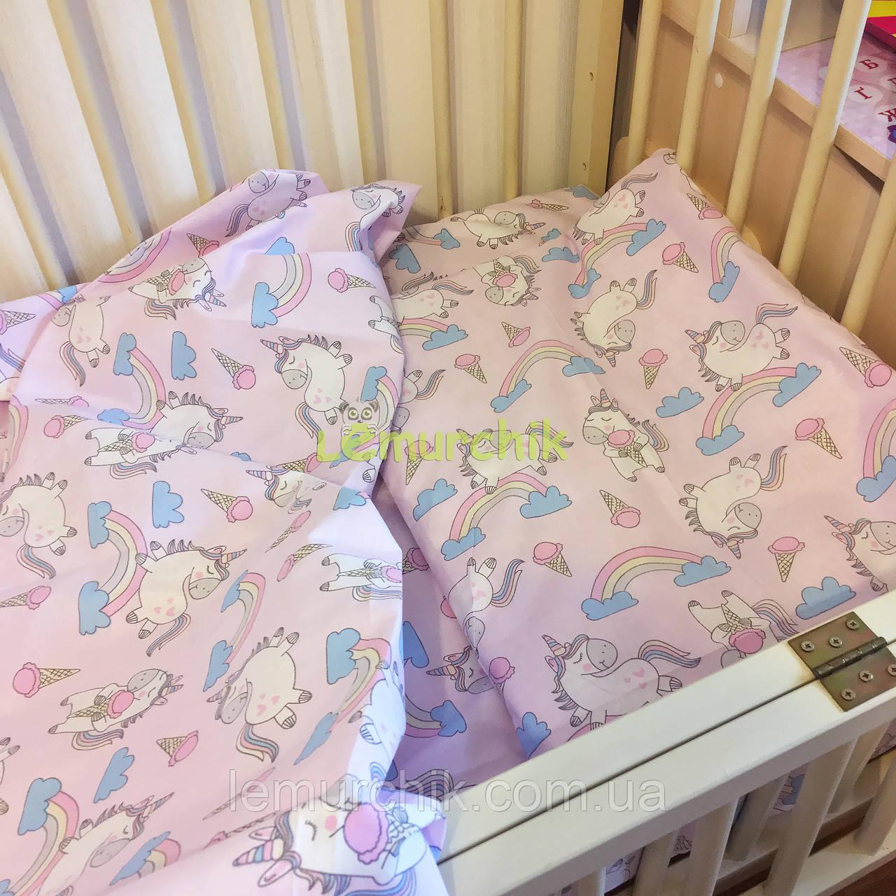 Постельный набор в детскую кроватку (3 предмета) Единороги с мороженым розовый