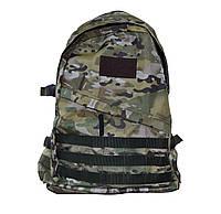 Рюкзак тактический камуфляжный ProStil