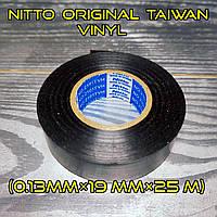 Изоляционная лента ПВХ NITTO 25m.Original Tiwan, изолента виниловая