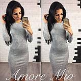 Жіноче тепле ангорове плаття-футляр до коліна з довгими рукавами, обтягуюче. Смарагдове 48, 50, 52, фото 6