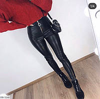 Женские кожаные лосины с молнией