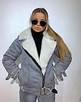 Куртка женская Косуха зимняя мод. MOD р.44 (М) серый