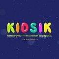 Интернет-магазин "Kidsik"
