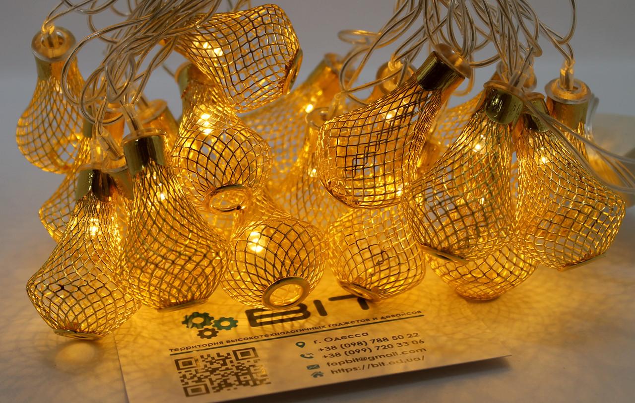 Светодиодная гирлянда Золотые Фонарики 20шт 4м 220V (20METAL-WW8)