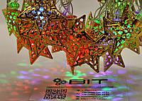 Светодиодная новогодняя гирлянда на елку Звездочки Мультицвет 220V Led 20METAL-M2, фото 1