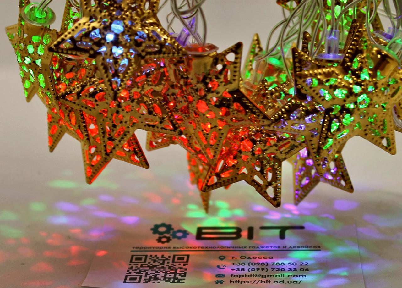 Светодиодная гирлянда Золотые Звездочки 20шт 4м Мультицвет 220V (20METAL-M2), фото 1