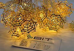 Светодиодная гирлянда Золотая Паутинка 20шт 4м 220V (20METAL-WW7)