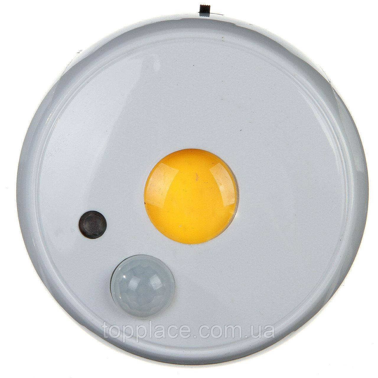 Світлодіодний ліхтар LED з датчиком руху Cozy Glow (LS1010053892)