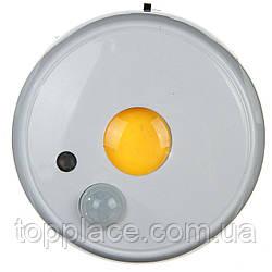 Светодиодный LED фонарь с датчиком движения Cozy Glow (LS1010053892)
