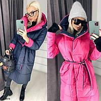 Женская стильная теплая двусторонняя куртка с поясом Разные цвета