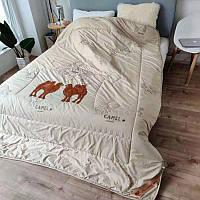 Элитное одеяло верблюжья шерсть Camеl (Облегченное)