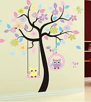 Детские интерьерные наклейки на стену или окно в детскую комнату - декоративная наклейка Совы на дереве