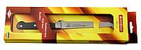 Нож обвалочный Grossman 658A, кухонные ножи. столовые ножи. подставки для ножей