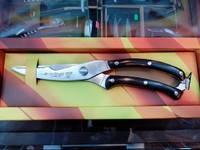 Многофункциональные кухонные ножницы Grossman для птицы, рыбы, курицы  40 В, кухонные ножи. столовые ножи. под, фото 1