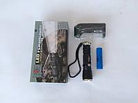 Аккумуляторный фонарь Bailong BL-1835-Q5