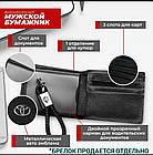 Кожаный бумажник двойного сложения с эмблемой KIA, фото 5
