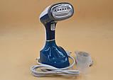 Ручной отпариватель для одежды и штор DSP KD1074, фото 4