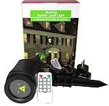 Уличный лазерный проектор moving garden laser light, фото 2