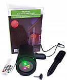 Уличный лазерный проектор moving garden laser light, фото 3