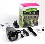 Уличный лазерный проектор moving garden laser light, фото 4