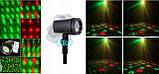 Уличный лазерный проектор moving garden laser light, фото 6