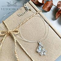 Свадебный кулончик-веточка ручной работы на леске, свадебная подвеска на шею
