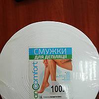 Полоски для депиляции 7см х 100м в рулоне, фото 1
